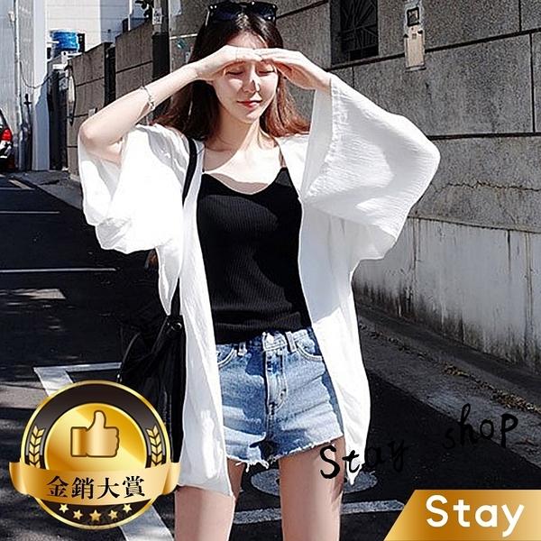 【Stay】韓版寬鬆中長版防曬外套 披肩 防曬衣 長袖上衣 長版上衣 休閒襯衫 薄外套 女裝【J56】