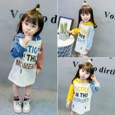 兒童衛衣男秋冬款女童寶寶帶帽長袖1一3歲秋裝嬰兒正韓潮-BB奇趣屋