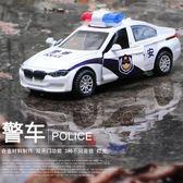 寶寶合金回力警車轎車模型仿真兒童音樂金屬玩具車男孩皮卡小汽車台秋節88折