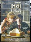 影音專賣店-P02-348-正版DVD-電影【吐司 敬美味人生】-佛萊迪海默爾 肯斯托德 海倫娜波漢卡特