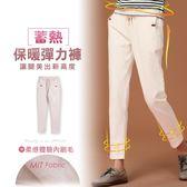 褲子MIT發熱刷毛刷毛保暖彈力鬆緊長褲LIYO理優E831004