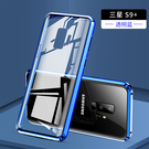 SamSung 三星 note10 雙面玻璃手機殼 蓋樂世 全包防摔手機套 Note10 Plus 潮牌透明創意保護套