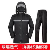 雨衣雨褲套裝電動車摩托車防水全身雙層雨衣成人徒步分體男女騎行 js932『科炫3C』
