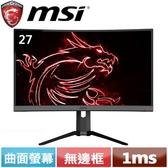 MSI微星 27型 MAG272CQR 曲面電競螢幕