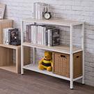 書櫃 收納櫃【收納屋】派克三層櫃&DIY組合傢俱