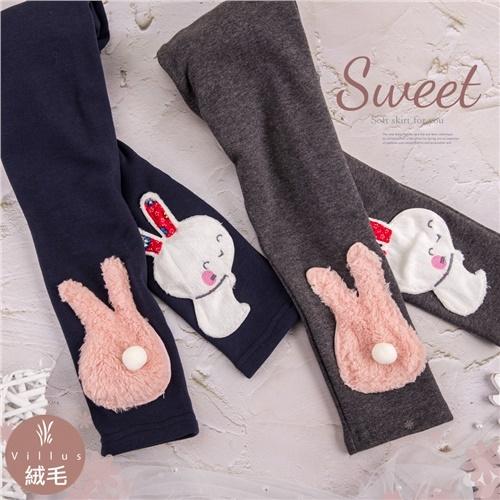 禦寒保暖~絨毛花布兔兔內搭長褲-2色(厚棉,內絨毛)(300801)【水娃娃時尚童裝】