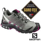 【SALOMON 法國】XA PRO 3D女GTX運動健行鞋『倒影黑/黑/紫紅』393331 越野鞋.健行鞋.多功能鞋.戶外