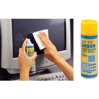 [奇奇文具]【CRT 螢幕清潔劑】CRT DC-405螢幕清潔劑(250ml)