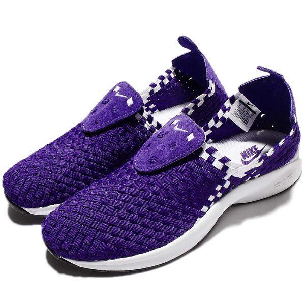 【五折特賣】Nike Air Woven 紫 白 經典款 復古慢跑鞋 編織鞋面 男鞋 【PUMP306】 312422-500