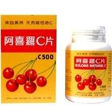 【人生製藥】阿喜羅C片(60粒/盒)