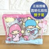 菲林因斯特《雙子星透明化妝包》  Sanrio 三麗鷗T 型筆袋收納袋