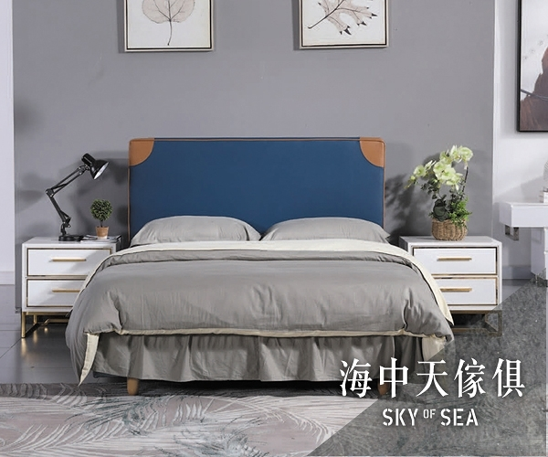{{ 海中天休閒傢俱廣場 }} G-35 摩登時尚 臥室系列 163-4 日野5尺藍色床片