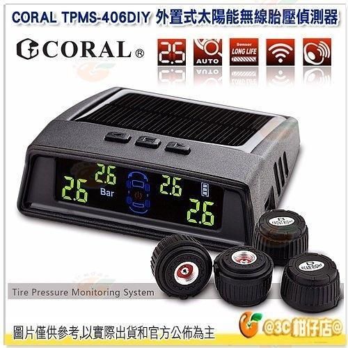 CORAL TPMS-406 DIY 外置式 太陽能 無線胎壓偵測器 漏氣預警 平衡胎壓 TPMS406