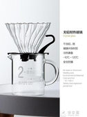 咖啡壺家用煮咖啡的器具玻璃分享壺v60咖啡過濾杯手沖咖啡壺套裝 俏女孩