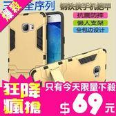 [只有今天 商城最便宜] 三星S6 edge S7 S8 plus  手機殼 變形金剛 保護套 PC 防摔 S8硬殼