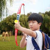 玩具弓箭 兒童弓箭男孩射箭玩具小孩暑假戶外運動玩具學生射擊玩具3-6-12歲 酷動3Cigo