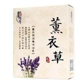 薰衣草滋養沐浴香皂125g【愛買】