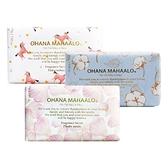 日本 OHANA MAHAALO 絲柔手工皂(200g) 款式可選【小三美日】