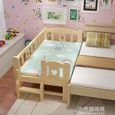 兒童拼接床實木加寬加長嬰兒床男孩女孩公主床帶護欄可YXS『小宅妮時尚』