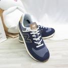 New Balance 574 男款 休閒鞋 D楦 運動鞋 ML574AB2 焦糖底 藍 【iSport愛運動】