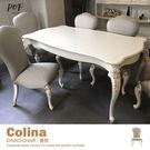 餐椅 書椅 單椅 化妝凳 南法普羅旺斯‧...