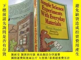 二手書博民逛書店Simple罕見science experiments:簡單科學實驗Y212829