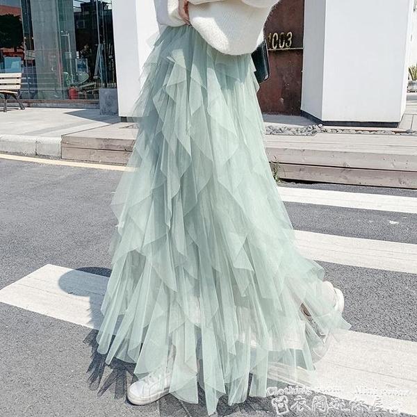 網紗半身裙2021春季新款半身網紗裙中長款配毛衣裙子不規則百摺顯瘦高腰女裙 衣間迷你屋