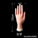 美甲工具 珞微美甲初學者練習假手可插甲片左右假手橡膠手模型美甲新練習手 星河光年