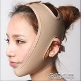 瘦臉繃帶V臉神器面罩繃帶頭套面部提升塑形提拉緊致 交換禮物
