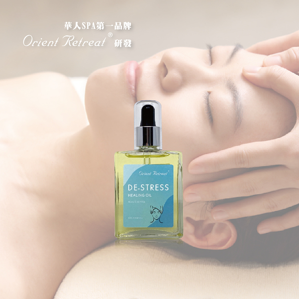 【Orient Retreat登琪爾】頭部調理油Detress Healing Oil for scalp use(60ml)
