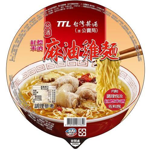 台酒TTL麻油雞碗麵200gx12入/箱【合迷雅好物超級商城】