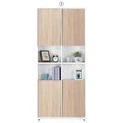 【森可家居】布拉格2.7尺白色橡木紋色四門中空書櫃 7JF378-1