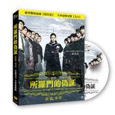 【停看聽音響唱片】【DVD】所羅門的偽證前篇:事件