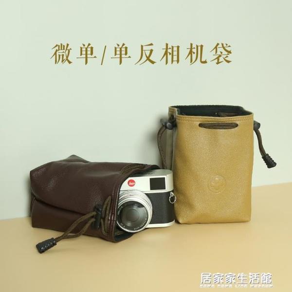 微單單反相機內膽包保護套收納袋便攜佳能200DM50索尼富士尼康男 居家家生活館
