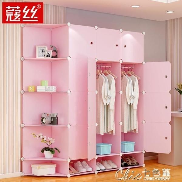 簡易衣櫃組裝塑膠衣櫥臥室儲物櫃仿實木推拉門簡約現代經濟型衣櫃【全館免運】