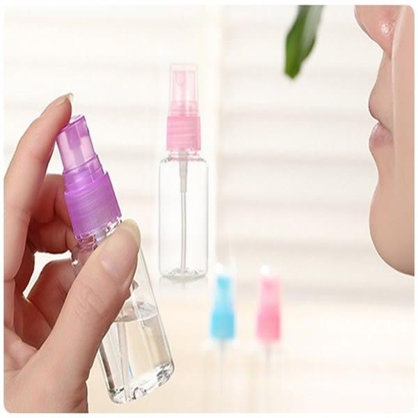 【噴霧瓶50ml】隨身美容小噴壺 酒精小噴瓶 攜帶香水瓶 透明分裝瓶