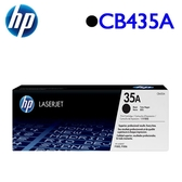 HP 35A/CB435A 原廠碳粉匣 黑