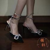 蝴蝶結高跟鞋女百搭細跟設計感小眾尖頭綁帶水鉆鞋【橘社小鎮】