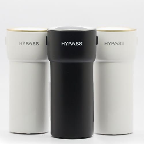 【海帕斯HYPASS】空氣瓶子AIR BOTTLE 車用空氣清淨機 黑/白2色