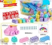 兒童積木桌多功能塑料玩具益智大顆粒男孩女孩寶寶拼裝拼插大號 小城驛站