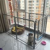 狗圍欄室內中型大型犬寵物圍欄狗柵欄門欄金毛薩摩拉布拉多狗籠子 免運直出 聖誕交換禮物