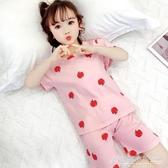 童裝兒童睡衣女童夏季家居服純棉小孩短袖寶寶薄款女孩空調服套裝 格蘭小舖