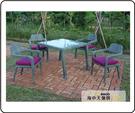 {{ 海中天休閒傢俱廣場 }} G-52 戶外時尚 編藤桌椅系列 40-4 100cm方桌椅組(1桌4椅)