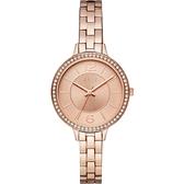 【ELLE】/華麗晶鑽腕錶(男錶 女錶 Watch)/ELL25005/台灣總代理原廠公司貨兩年保固
