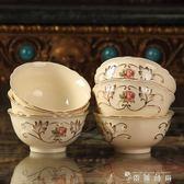 碗碟套裝黃金鑲邊歐式陶瓷餐具米飯碗面碗韓式碗盤吃飯碗家用組合 WD  薔薇時尚