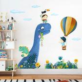 裝飾品墻貼紙可愛動物氣球幼兒園墻壁貼畫