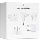Apple 全球旅行轉接器套件