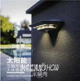 UME太陽能燈戶外防水庭院燈路燈家用人體感應LED過道燈圍墻燈壁燈