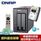 【超值組】QNAP TS-251+ -2G 搭 希捷 那嘶狼 8T NAS碟x2