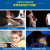 電腦螢幕保護膜筆記本臺式防防藍光隔離板罩 阿卡娜